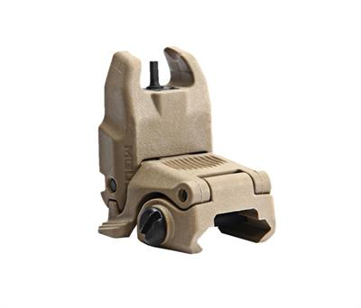 MBUS® SIGHT – Front